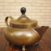 Joseph Heinrichs  Tea Set     FF222